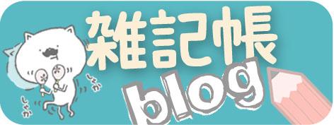bana.blog