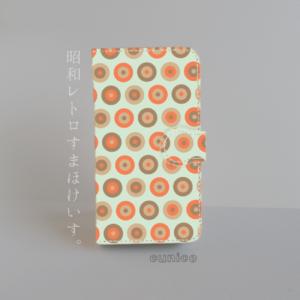 手帳型スマホケース「昭和レトロ01」