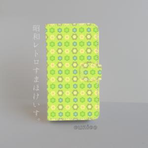 手帳型スマホケース「昭和レトロ03」