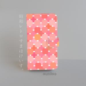 手帳型スマホケース「昭和レトロ05」