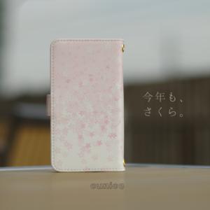手帳型スマホケース「さくら」